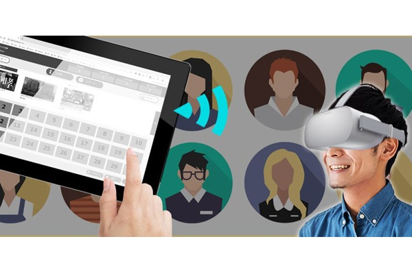 VRニュースイッキ見VR同時視聴システムを活用したVR演劇