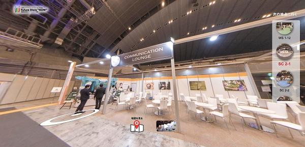 VRニュースイッキ見_360Channelが実際の展示会を360°撮影し展示会をVR化するシステムを開発・提供