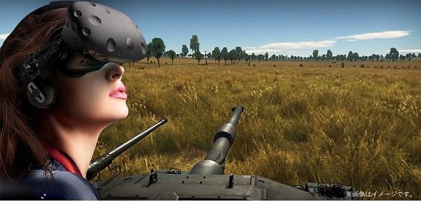 VRニュースイッキ見_陸上自衛隊駐屯地にオンラインゲーム『War Thunder』の体験ブースの出展決定