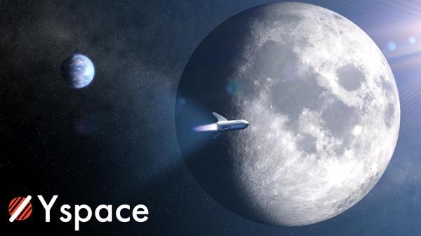 VRニュースイッキ見_スマホで体験できる「宇宙天気VR」開発