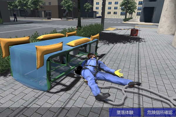 VRニュースイッキ見_「ゴンドラ作業中の墜落体験」がリリース