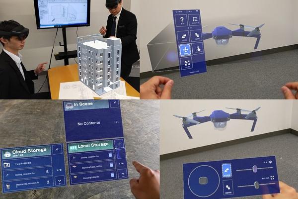 VRニュースイッキ見_製造業・建設業向け可視化ソリューション「mixpace」のHoloLens2対応版がリリース