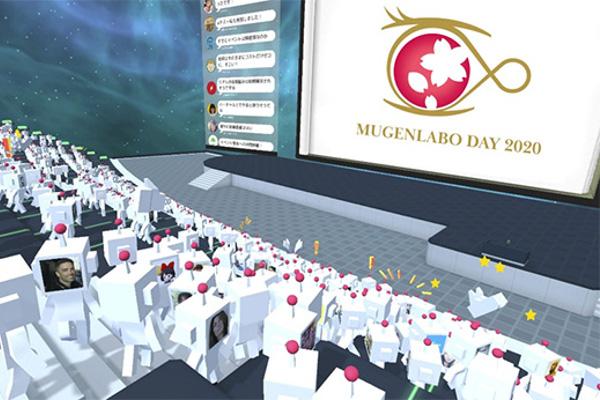 VRニュースイッキ見_スタートアップとの事業共創イベント「MUGENLABO DAY 2020」