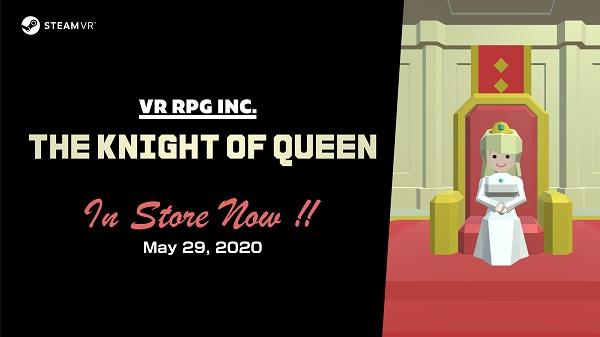 VRニュースイッキ見_VR専用ターン制コマンドバトルRPG「ナイトオブクイーン」Steam版リリース