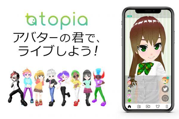 VRニュースイッキ見_トピア収益化