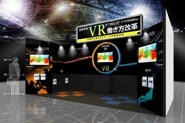 VRニュースイッキ見_VR遠隔コミュニケーションツールに新機能を搭載し「ウェアラブルEXPO」に出展