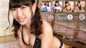 【VR】apartment Days! 林歩楓 act2