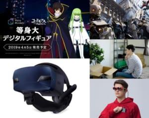 VRニュースイッキ見前編アイキャッチ