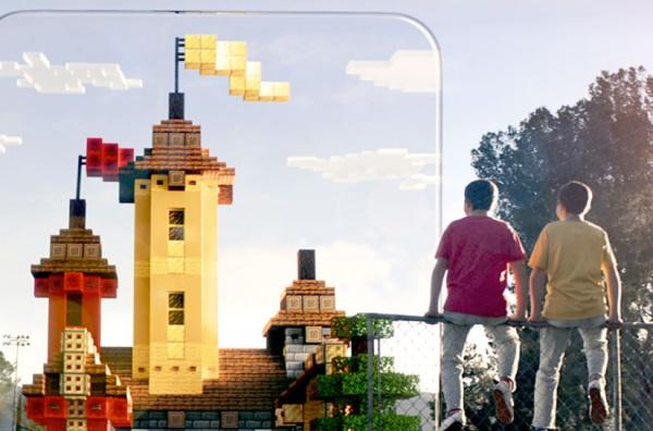 Minecraft Earthとは