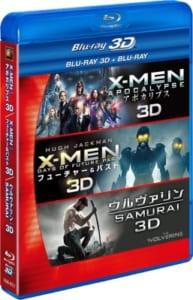 3Dおすすめ映画_X-MEN
