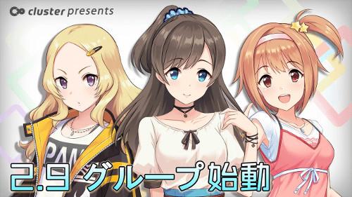 VRアイドル「バーチャルアイドル(仮)」