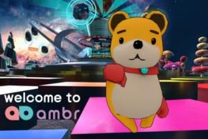 日本発のVR SNS「ambr」とは?アンバーの利用法や対応機器など詳細情報まとめ!