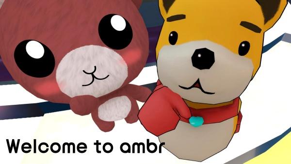 ambrのオープンアクセスが決定