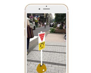 AREESA|ARを簡単に導入できるeコマース向けARサービス