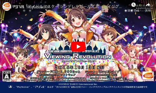 VRアイドルゲーム「アイマス」の動画