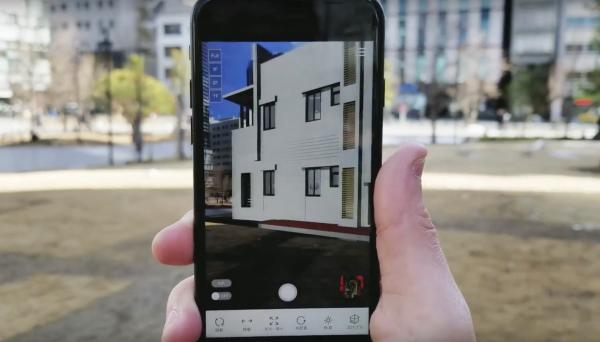 住宅やビルなどの3Dモデルを現実空間に配置できるエンタープライズARアプリ「BUILDAR」の提供を開始
