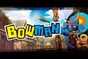 自分のVRアバターでプレイ!DMMがVRゲーム「BOW MAN」リリース!