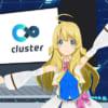 clusterのバーチャル広報部長「くらすたーちゃん」インタビュー!
