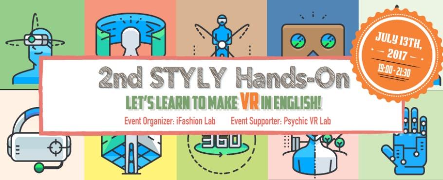 VRイベント,第2回 STYLYハンズオン~英語でVRを学ぼう,イメージ