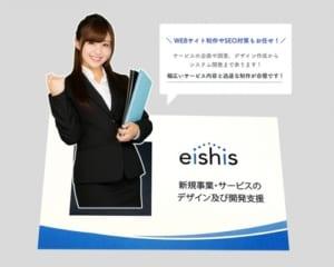 WebAR名刺|ARを利用した名刺作成サービス