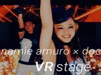 NTTドコモが8KVRのミュージックビデオアプリ「namie amuro×docomo VR stage」を配信