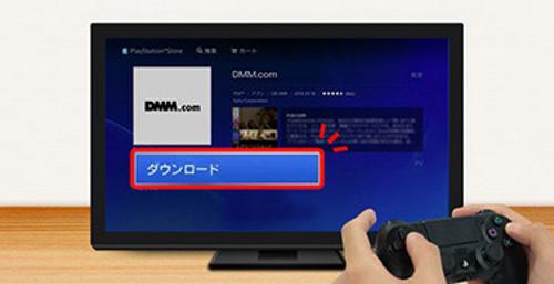 dmm 動画 ダウンロード 大きさ