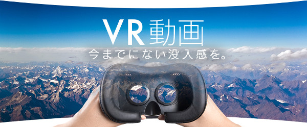 OculusRiiftおすすめアプリdmmvr
