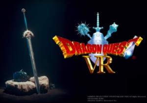 ドラゴンクエストVRが4月27日よりVR ZONE SHINJUKUにて稼働開始