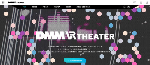 VR体験施設「DMM VR THEATER」