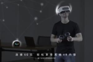 VIVE Focus Plus業務用