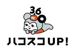 ハコスコUP!|撮影から共有まで手軽にできる360°配信サービス