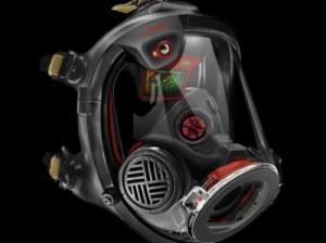 Qwake TechnologiesのARヘルメット