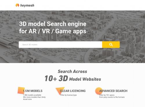 3DCG検索サービス「heymesh」