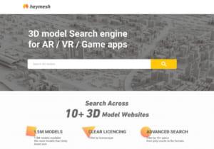 クリエイター向けの3Dモデル検索Webサービス「heymesh」の提供開始!