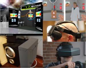 VRニュースイッキ見!【後編】「VRとAR両対応のVR/ARヘッドセットが登場」など注目記事を振り返り!!