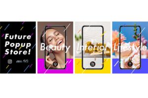 ネットとリアルの融合!次世代のショッピング体験ができる「フューチャーポップアップストア」オープン