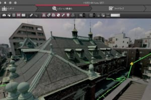 重要文化財の3D計測とVR展示を支援!京都文化博物館において3D点群データを取得した最新事例発表