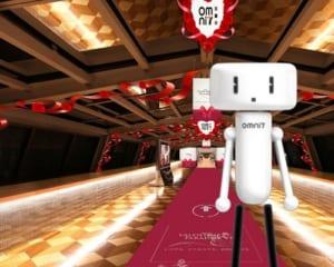 バレンタイン商品をVRで購入!オムニ7「VALENTINE PARADISE VR」期間限定オープン