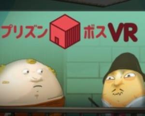 PSVRでVR脱獄「Prison Boss VR」登場!刑務所の独房で禁制品を製作&トレードし脱獄を目指せ