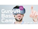 icon-GuruVR Basic Camp