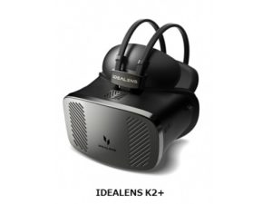 IDEALENS K2+製品画像