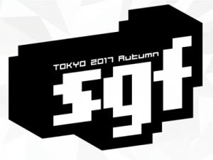 「SGF IN TOKYO 2017 (Autumn)」ロゴ