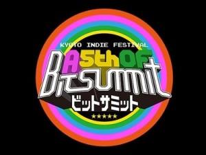 インディーズゲームの祭典「A 5th Of BitSummit」ロゴ