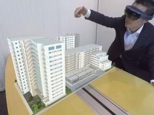 マンション建物の建設予定地をHoloLensで眺める