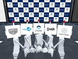 「cluster.」エイベックス、ユナイテッド、DeNA、Skyland Ventures他から資金調達