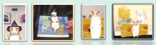ARで魅力を伝える!東京都ビジネスサービスが「3D・AR動画制作サービス」を開始