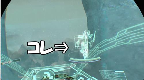 ANUBIS VRのジェフティのホログラム