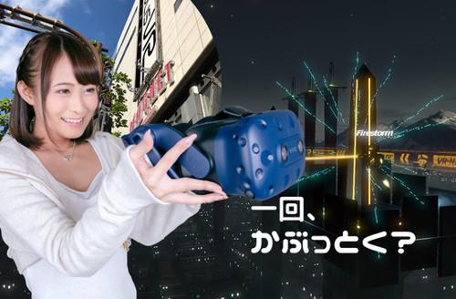 VR体験施設「ジョイポリス渋谷」