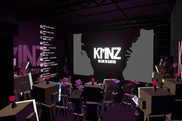 KMNZVRライブ観客