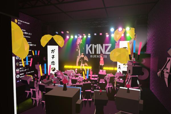 KMNZ VRライブ